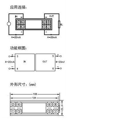 无源信号隔离器-华鲁自控设备有限公司